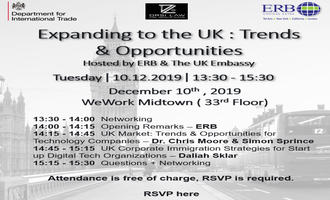 rsz_uk_embassy_&_erb_event_1